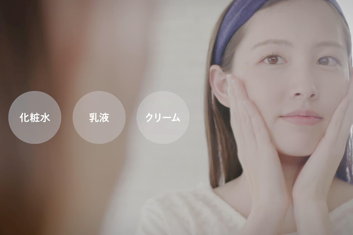 エルマン薬粧株式会社 #恋する awa cotton