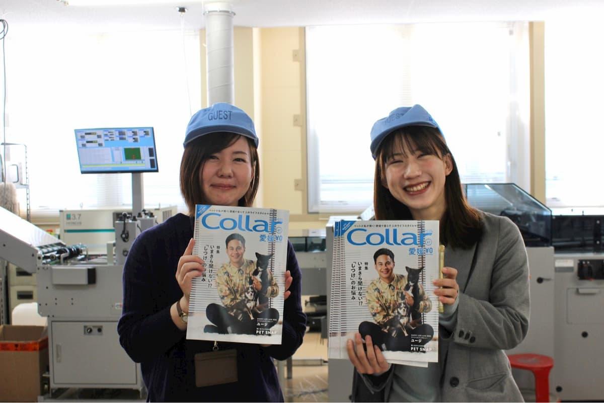セキ株式会社 Collar編集部