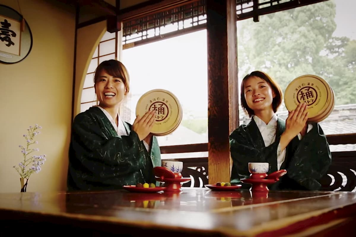 松山市役所 観光情報サイト